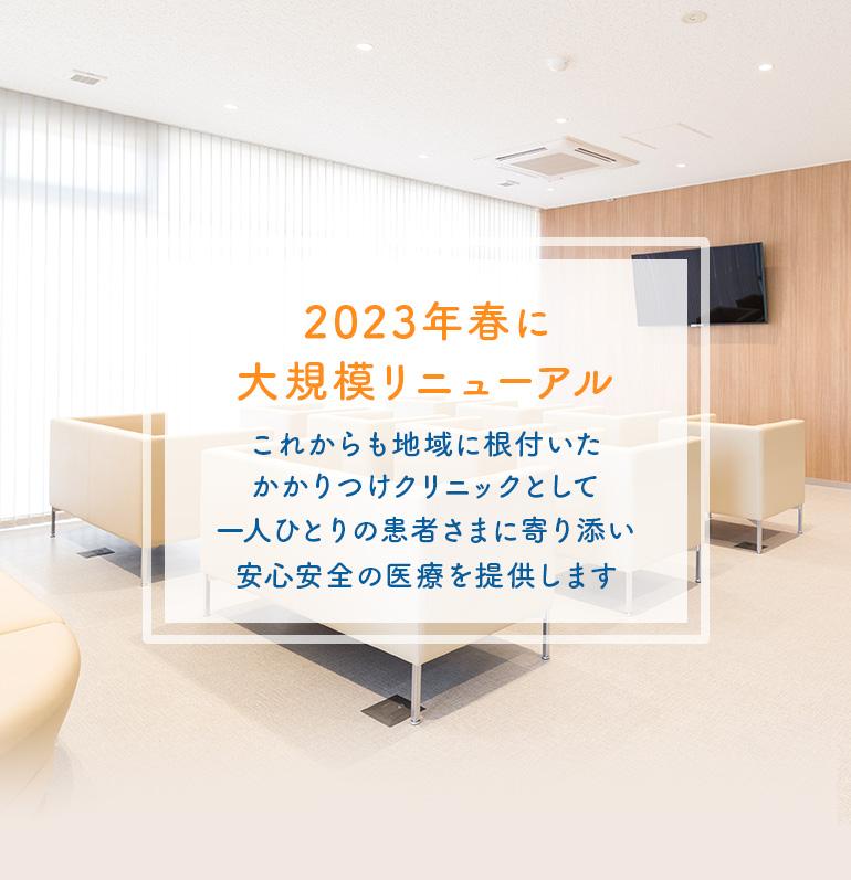 短期入所療養介護の入院施設を完備 医学的サポートの元介護専門スタッフが日常生活のお世話を行います